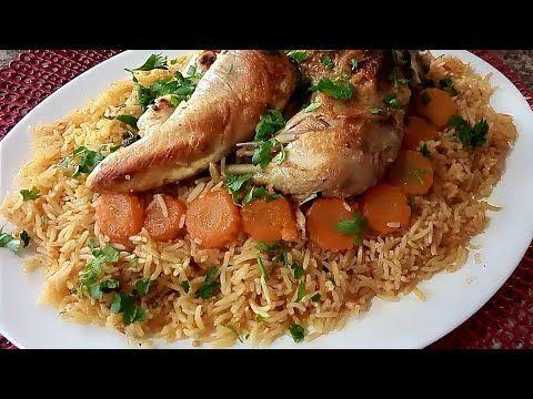 طريقة طبخ الارز لمجمر بالدجاج مع نصائح مهمة لطبخ ارز بسمتي ناجح Youtube Food Chicken