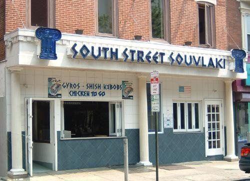 South Street Philadelphia Souvlaki Society Hill Estia Greek Restaurant