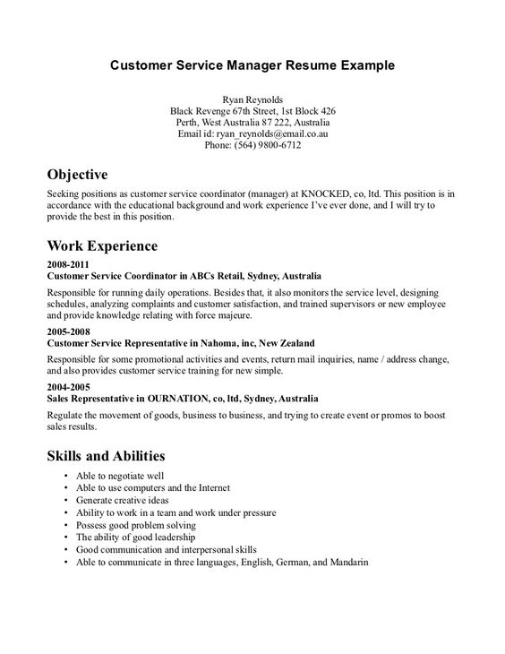 Customer Service Manager Resume - Http://Www.Resumecareer.Info