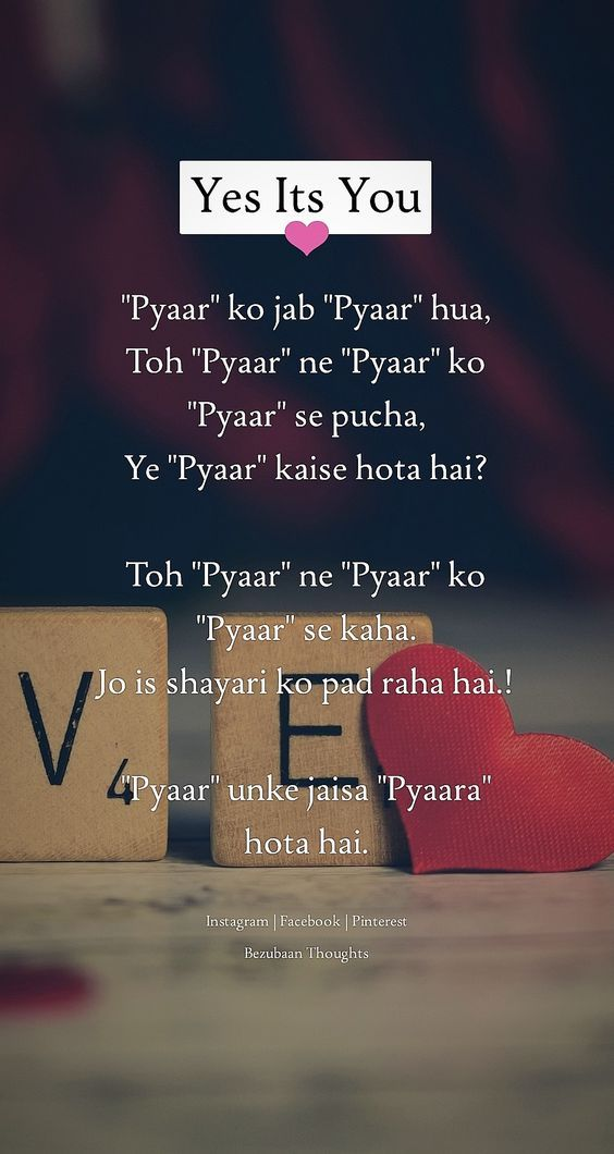 Pyaaaar💯 | A1  | Cute love quotes, True love quotes, Love