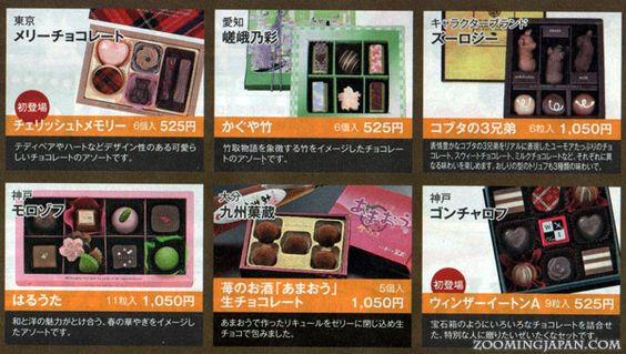 japanese valentine's day chocolate recipes