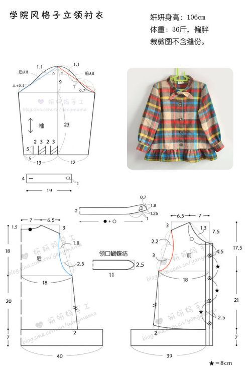Blusa pliegues en la terminación: