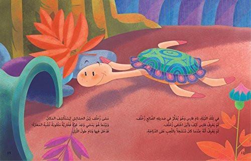 Sky Is Raining Food Arabic Children Book السماء تمطر طعام ا Books Children Sky
