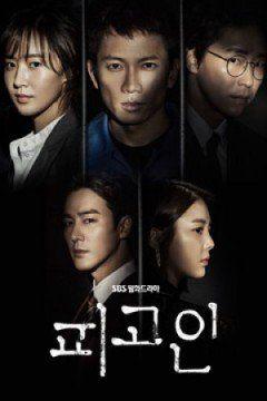 Phim Truy Hồi Ký Ức | 2017 | Hàn Quốc