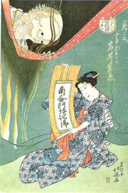 Katsushika Hokusai Ghost of Kohada Koheiji (1830 ...