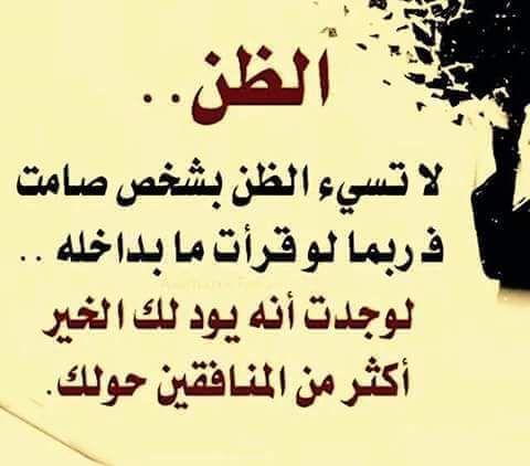 كلام عن الشوق والحنين للحبيب اجمل خواطر وكلمات ورسائل اشتياق روعه In 2021 Words Arabic Words Quotes