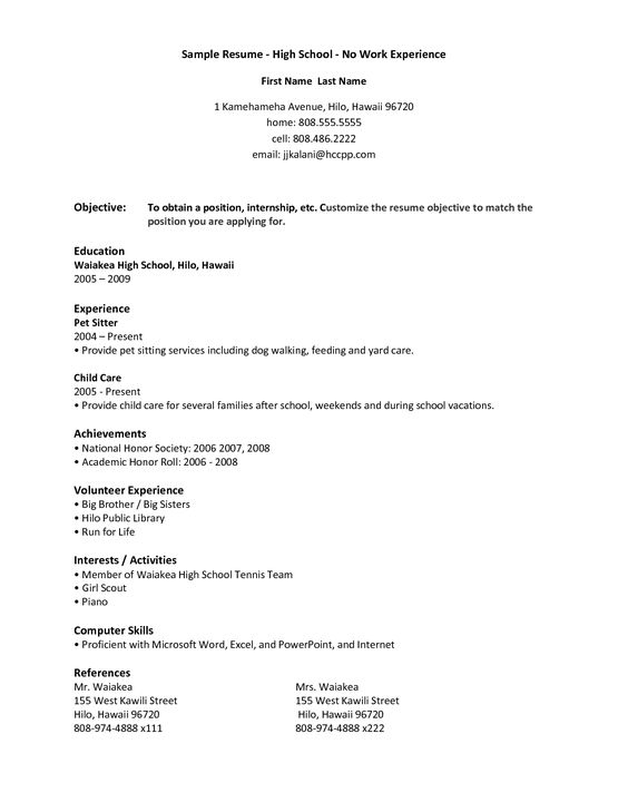 High school resume no work experience matt pinterest for Sample resume for working students with no work experience