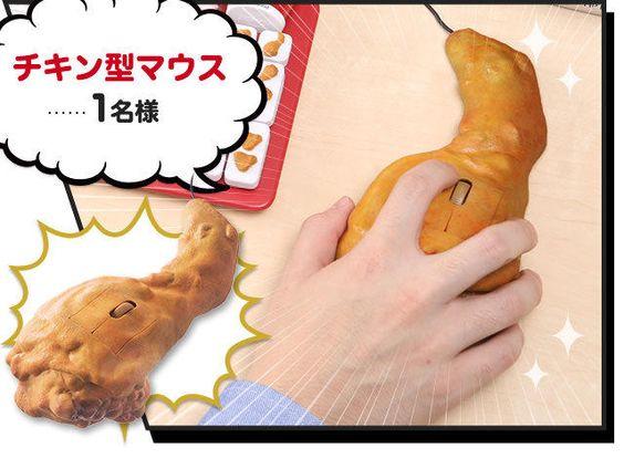 超強大肯德基kfc創意鍵鼠設計搭配 可惜只送不賣 很難入手 Cool3c Types Of Chickens Kfc Thumbs Up