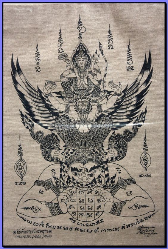New art work named Pra Narai And Garuda . Handmade with a Pra Narai And Garuda design on cotton. Then remove the Pra Narai And Garuda design and then put into a cotton. By Silkscreen printing . Size: Length 42 cm wide 29.7 cm Use to add to your photo frame for home decoration or for sewing on a shirt or bag.  Garuda Purana Brahma Vishnu in Scripture. Lord Shiva is said that God created the heavens and the earth. This is a big task. Need help.  By the left hand to right hand strokes. And crea...