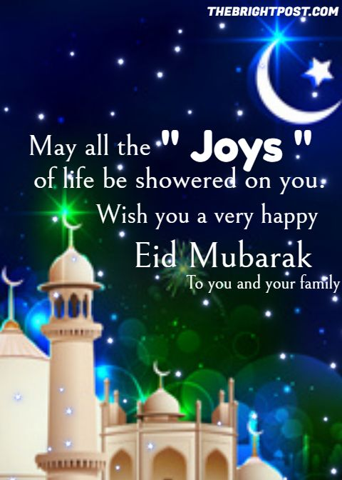 May All The Joys Of Life Be Showered On You Wish You A Very Happy