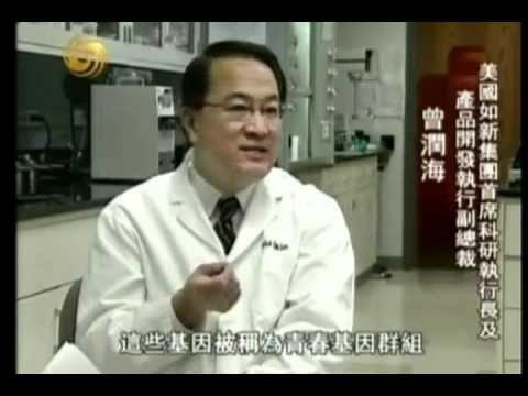 鳳凰衛視專訪NU SKIN 開創ageLOC科技重設基因抗衰老