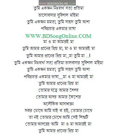 chandi path full in bengali version