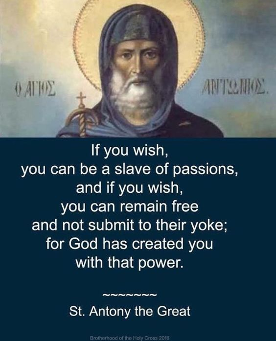Free from Passions: