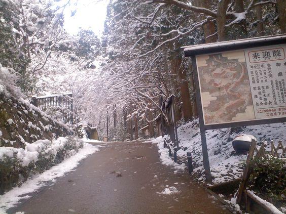 Ohara Kyoto