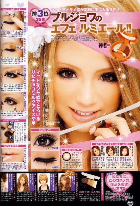 Ulzzang/Gyaru Makeup