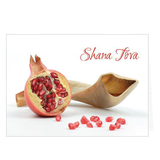 Send Sweet Rosh Hashanah Greetings