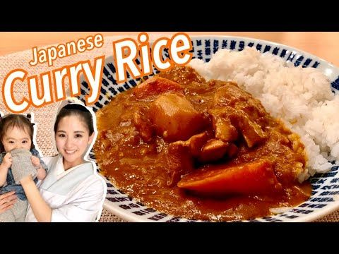 Curry Rice Japanese Cooking Youtube In 2020 Japanese Cooking Curry Rice Cooking