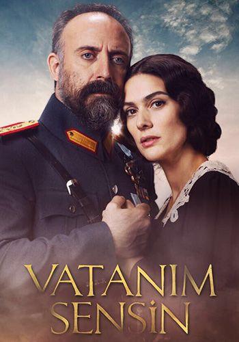 موقع قصة عشق مسلسلات تركية