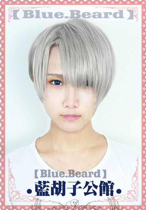 Yuri on Ice Viktor Nikiforov Light Grey Gray Short Straight Cosplay Full Wig https://t.co/t9UwkwGjbD https://t.co/xUA6WtIhUz
