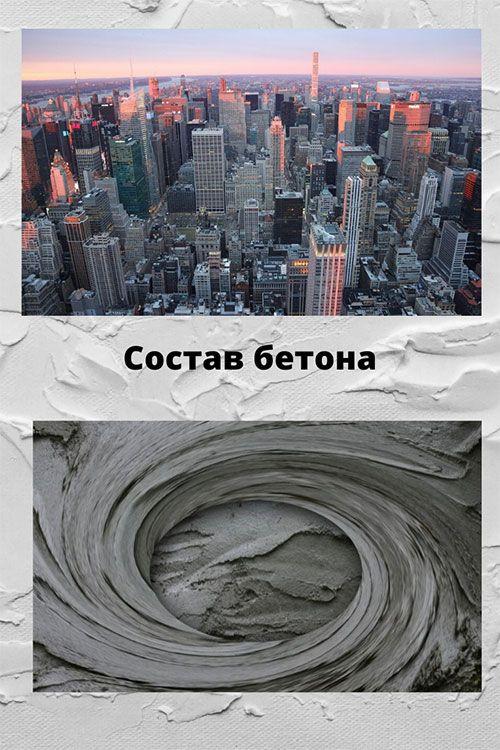 Дегтевый бетон сколько времени сохнет цементный раствор на улице