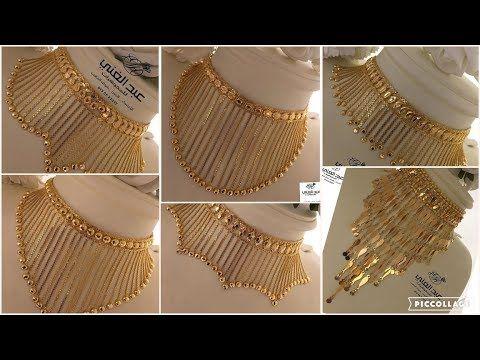 Youtube Gold Jewelry Fashion Jewelry Design Necklace Bridal Gold Jewellery