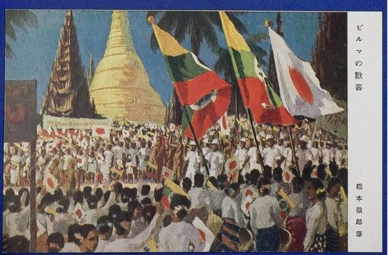 """1940's Japanese army Postcard Pacific War Burma Campaign """" The delight of Burma """"  / vintage antique old card japan military - Japan War Art"""