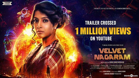 Varalaxmi Sarathkumar's Velvet Nagaram Official Trailer