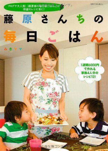 『みきママの春巻きレシピ』ぶきっちょさんも成功間違いなし!