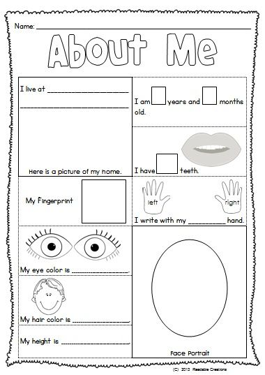 This back to school resource unit can be utilized over the first few weeks of first grade. (It would also be suitable as an end of year thematic unit for kindergarten.)