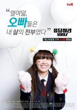 Respond 1997 tvN 2012 Comedia-Romance Jung Eun Ji Seo In Suk Shin So Yool Hoya 16 cap