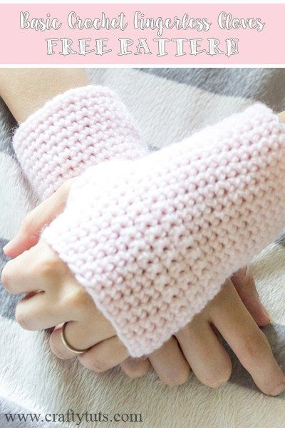 Basic Crochet Fingerless Gloves. Free Pattern and video tutorial that will show you how to create a basic crocheted fingerless glove. Use this pattern as a base to create many other fingerless gloves, play with colors, stitches and appliques to make it unique. Free crochet pattern: