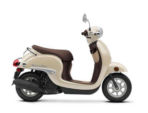 2020 Honda Metropolitan Guide Honda Metropolitan Honda Honda Scooter Models