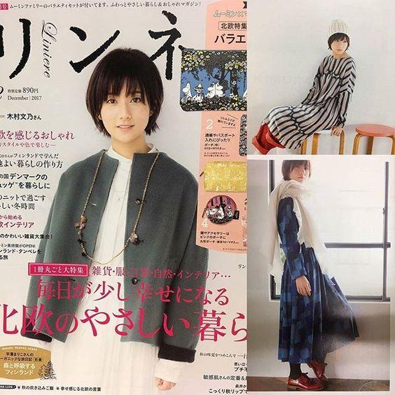 雑誌の表紙の木村文乃さん