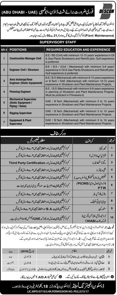 jobs in abu dhabi for driver operator 03 february 2017 jobs in g4s security officer - G4s Security Officer Sample Resume