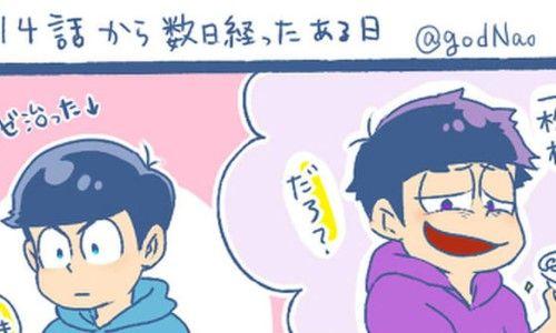 오소마츠상 번역 카라이치 카라마츠사마 네이버 블로그 일본 블로그