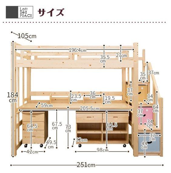 ベッド システムベッド ナチュラル 木製 ピース ロフトベッド シ :la-072:Y'm style - 通販 - Yahoo!ショッピング