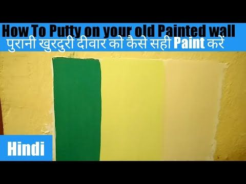 Painted Wall Ko Kaise New Paint Kre Youtube Wall Painting Painting Wall