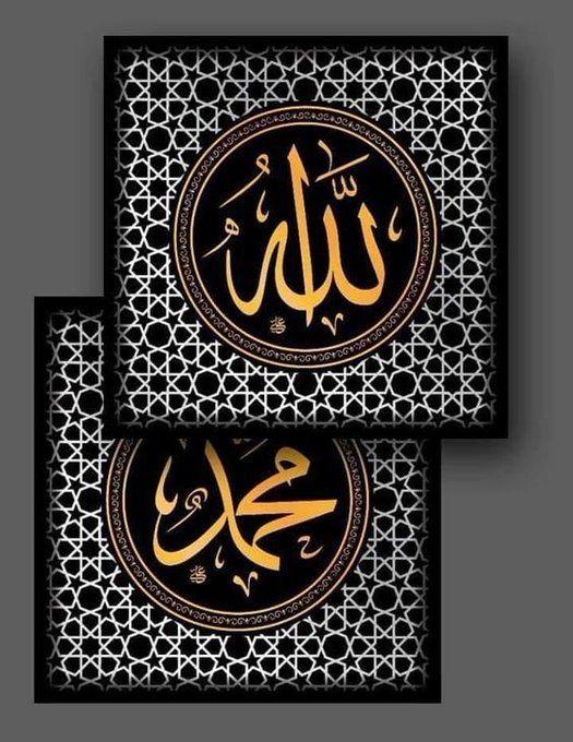 20 تويتر موقع قهوة العرب Qahuatalearab Islamic Caligraphy Art Islamic Art Calligraphy Islamic Calligraphy Painting
