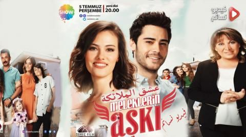 Pin By Rula Shahin On Turkish Series In Arabic Rei Shows Series