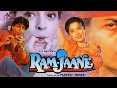 Immademe اجمل افلام شاروخان رام جاني Ram Jaane مترجم In 2020