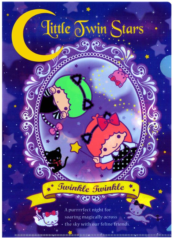 Sanrio Little Twin Stars Twinkle Plastic File Folder