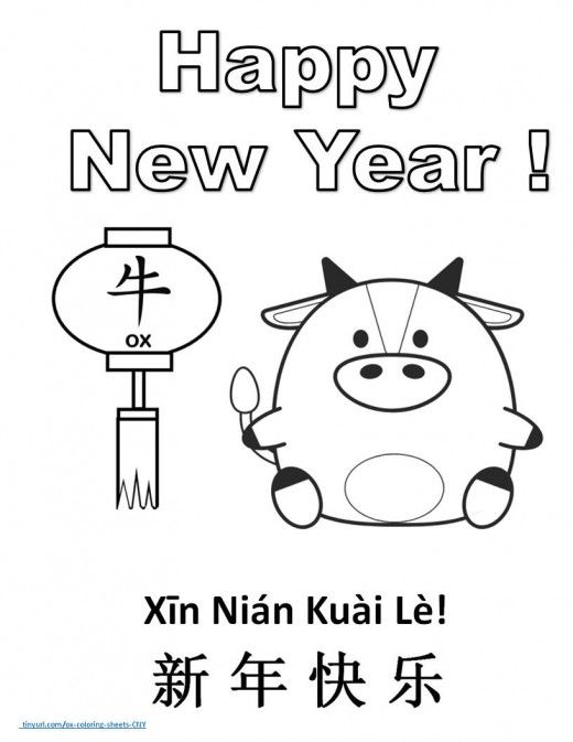 Coloring Sheet For Year Of The Ox New Year Coloring Pages Chinese New Year Activities Chinese New Year Crafts For Kids