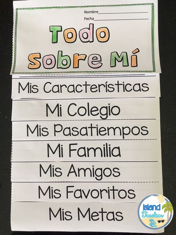 Spanish Interactive Flip Book: All About Me