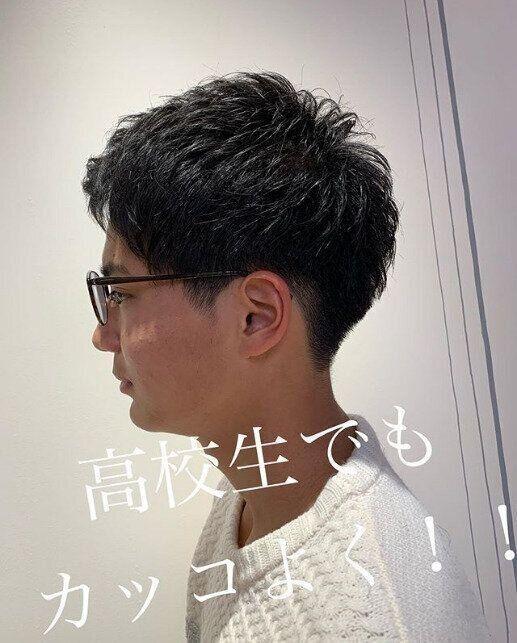 2020夏 男子高校生におすすめのスッキリサマーカット カッコよく決まる 真似したくなるおすすめヘアスタイル サンキュ 高校生 髪型 高校生 男子 ファッション 高校生 ヘアスタイル
