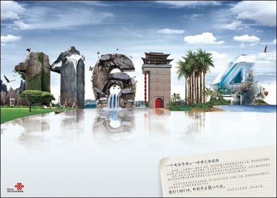 china-unicom 116114 is the phone number providing travel service