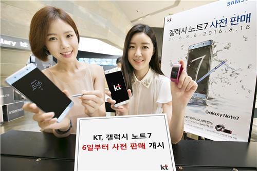 갤노트7 예약판매 사은품 풍성…SKT 48만원 할인