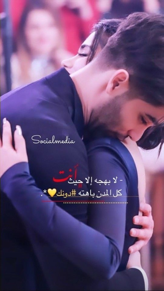 Pin By اوركيدة On رمزيات عرسان Couple Hands Couples Social Media