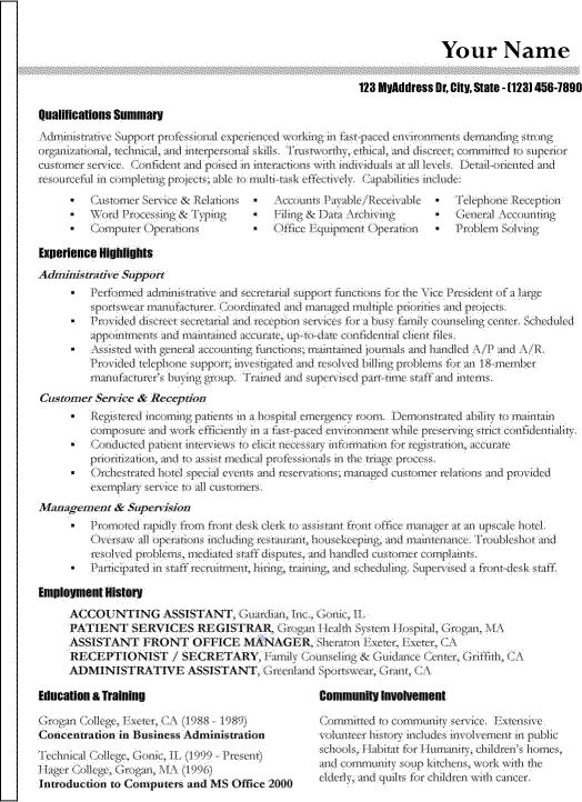 Example of a functional resume - SC ATE Students amusing - example resume for administrative assistant