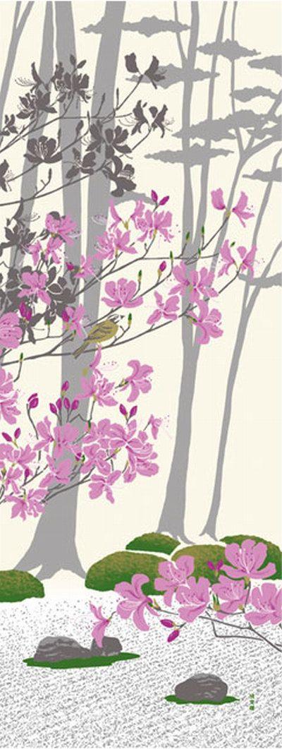 Japanese Tenugui Cotton Fabric, Japanese Azalea Flower & Bird, Hand Dyed Floral Fabric, Spring Art Wall, Wall Decor, Home Decor, Scarf, JapanLovelyCrafts: