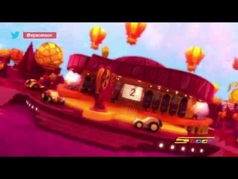 كوكب افلام الجديد سبيس تون Spacetoon Youtube Toy Car Toys Car